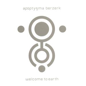 Apoptygma Berzerk - Welcome To Earth - Lyrics2You