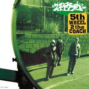 5th WHEEL 2 the COACH
