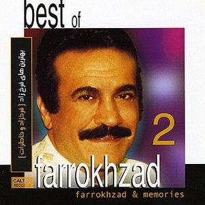 Memories (Best of Farrokhzad Vol. 2) - Persian Music
