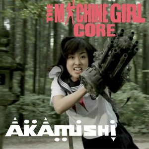 Machine Girl Core