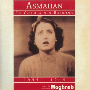 Le cœur a ses raisons (The Voices of Maghreb 1935-1944)