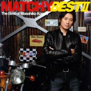MATCHY☆BEST II