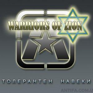 Изображение для 'Warriors of Zion'