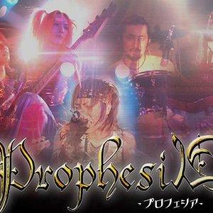 Аватар для Prophesia