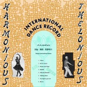 International Dance Record