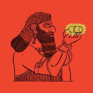 ASSYRIAN CAESAREAN