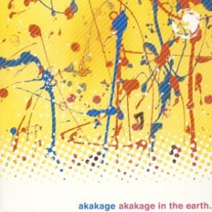 akakage in the earth