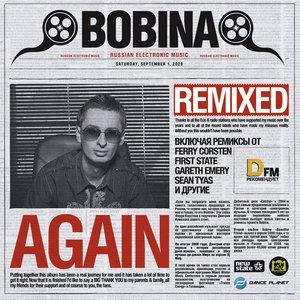 Again Remixed