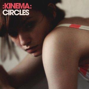 Avatar for Kinema