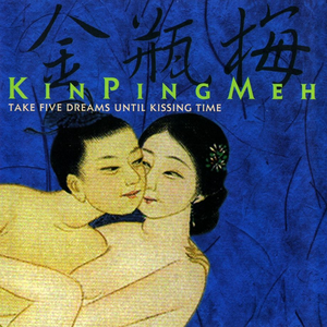 Fairy Tales & Cryptic Chapters: Take Five Dreams Until Kissing Time (disc 1)