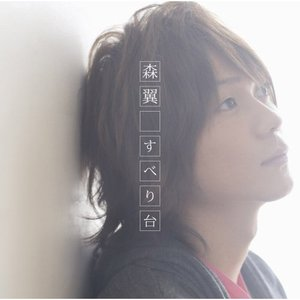 Avatar for Tsubasa Mori
