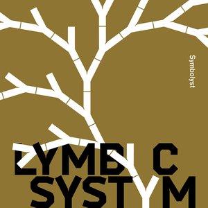 Symbolyst