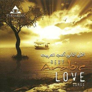 Best Arabic Love Songs