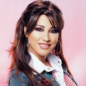 Avatar for Najwa Karam
