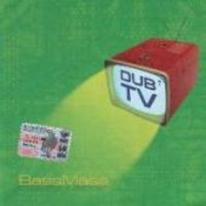 Avatar de Dub TV