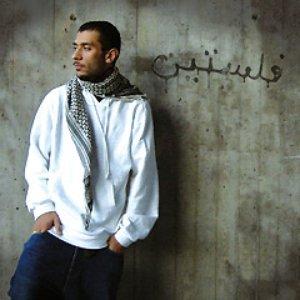 Avatar for Palestine