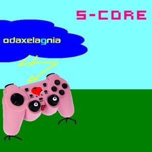 S-core