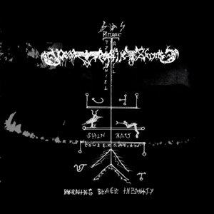 Burning Black Infinity