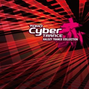 TOHO Cyber TRANCE 赤 HALOZY TRANCE COLLECTION