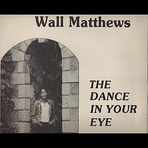 The Dance in Your Eye