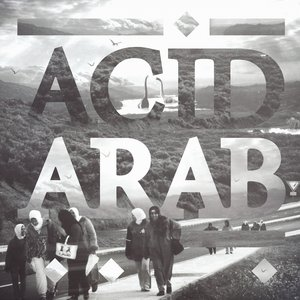 Djazirat El Maghreb