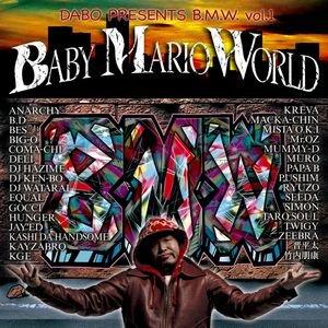 B.M.W. Vol. 1 -Baby Mario Wolrd-