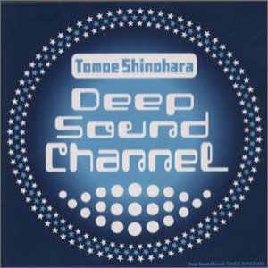 Deep Sound Channel