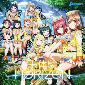 Mitaiken Horizon - Single