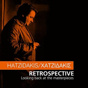 Retrospective: Looking Back At The Masterpieces