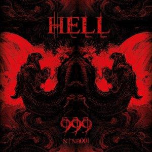 Hell 999
