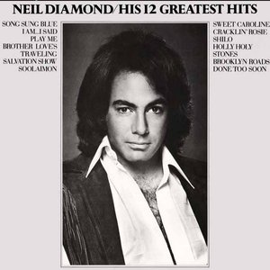 His 12 Greatest Hits
