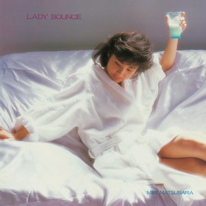 Lady Bounce