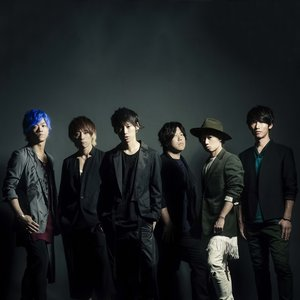 Avatar for UVERworld