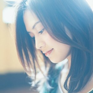 Image for 'YUI'