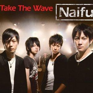 Take The Wave - Single