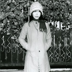 Image for '石橋英子'