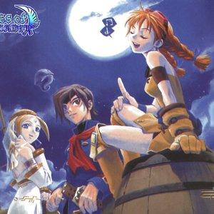 Avatar for Yutaka Minobe & Takayuki Maeda