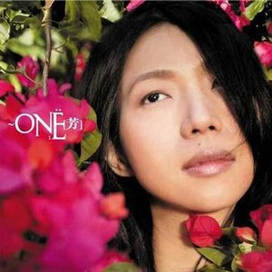 One[芳]