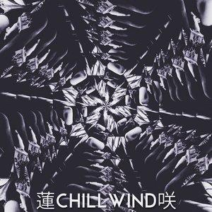 ChillWind