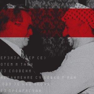 Image for 'Manifest za radio i TV'