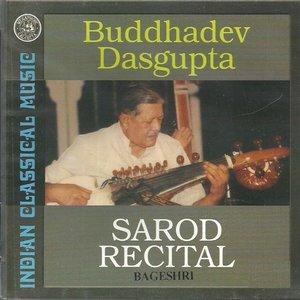 Sarod Recital By Buddhadev Dasgupta