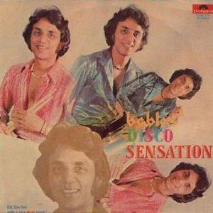 Avatar for Babla's Disco Sensation