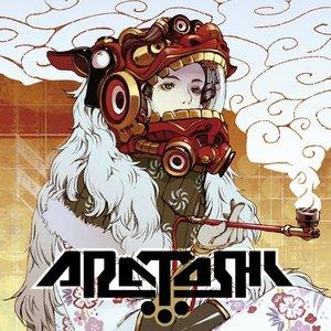 ARATOSHI