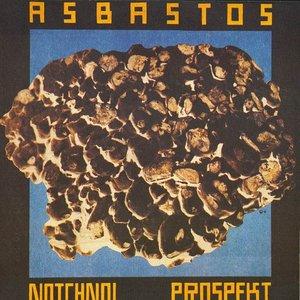 Асбастос