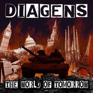 Завтрашний Мир