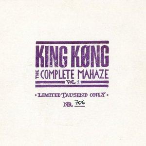 The complete Mahaze Vol. 1