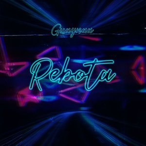 Rebota - Single