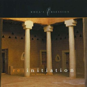 Re: Initiation
