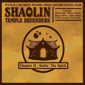 Chapter II : Gettin' the Spirit