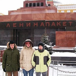 Avatar for Ленина Пакет